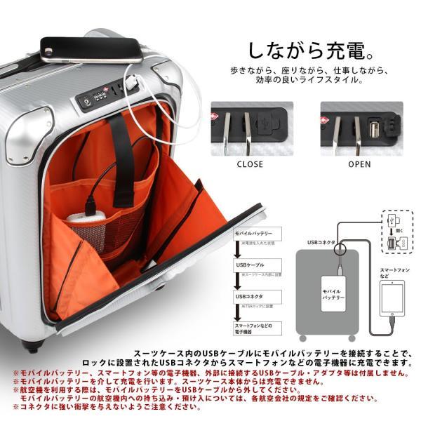 アウトレット スーツケース キャリーケース キャリーバッグ トランク 小型 機内持ち込み 軽量 おしゃれ 静音 フロントオープン USBポート 6209-50|travelworld|04