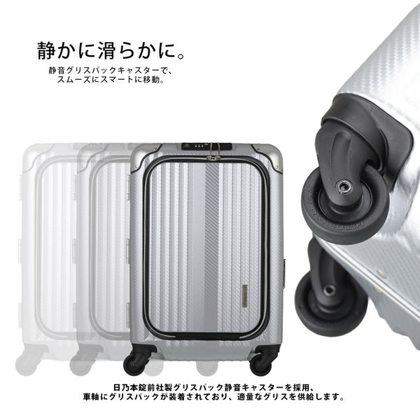 アウトレット スーツケース キャリーケース キャリーバッグ トランク 小型 機内持ち込み 軽量 おしゃれ 静音 フロントオープン USBポート 6209-50|travelworld|05
