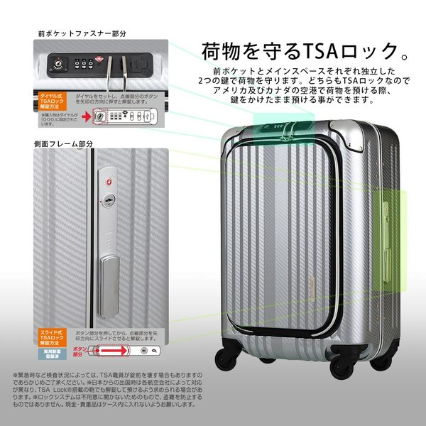 アウトレット スーツケース キャリーケース キャリーバッグ トランク 小型 機内持ち込み 軽量 おしゃれ 静音 フロントオープン USBポート 6209-50|travelworld|06