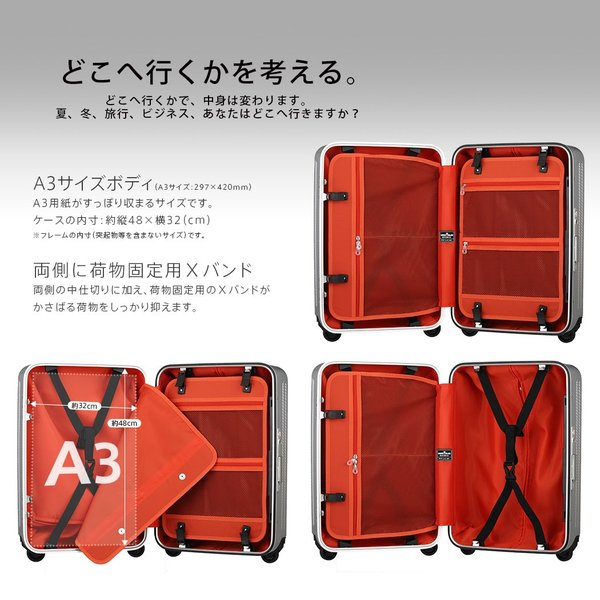 アウトレット スーツケース キャリーケース キャリーバッグ トランク 小型 機内持ち込み 軽量 おしゃれ 静音 フロントオープン USBポート 6209-50|travelworld|07