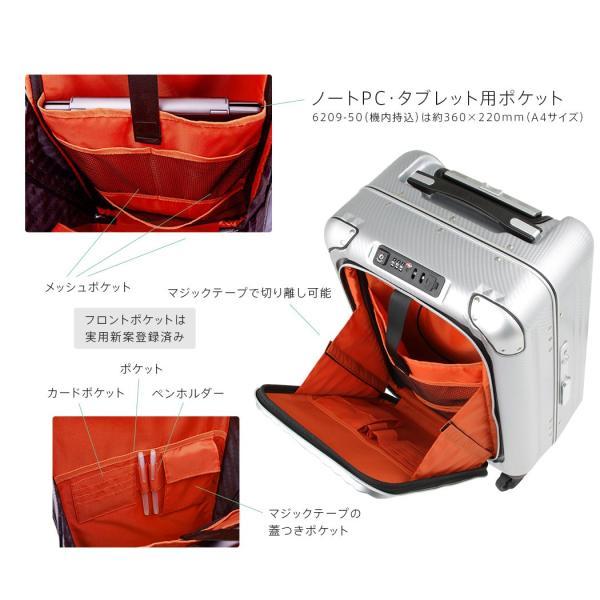 アウトレット スーツケース キャリーケース キャリーバッグ トランク 小型 機内持ち込み 軽量 おしゃれ 静音 フロントオープン USBポート 6209-50|travelworld|08