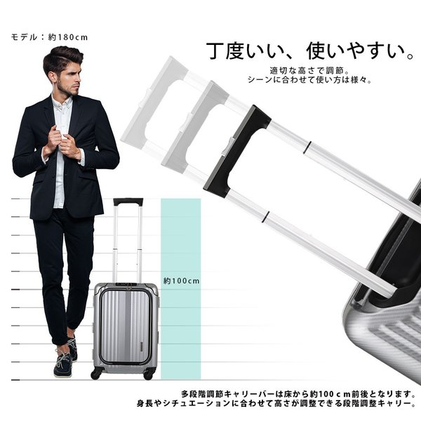 アウトレット スーツケース キャリーケース キャリーバッグ トランク 小型 機内持ち込み 軽量 おしゃれ 静音 フロントオープン USBポート 6209-50|travelworld|09