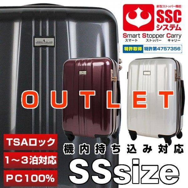アウトレット スーツケース キャリーケース キャリーバッグ トランク 小型 機内持ち込み 軽量 おしゃれ 静音 ハード ファスナー 拡張 ストッパー付き B-6701-48|travelworld