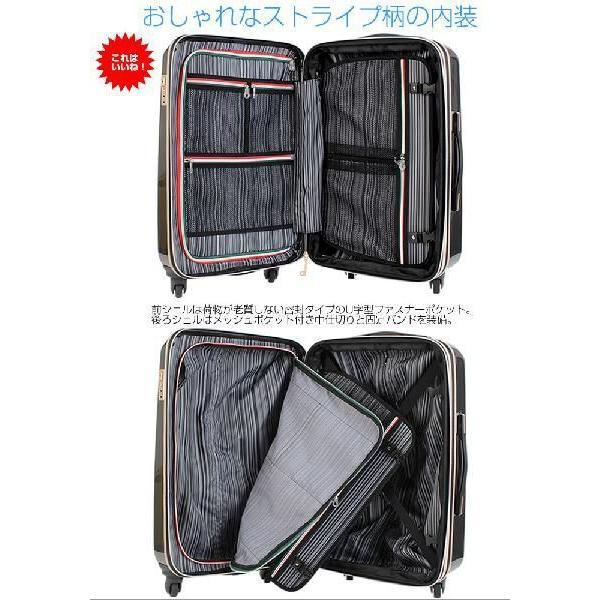 アウトレット スーツケース キャリーケース キャリーバッグ トランク 小型 機内持ち込み 軽量 おしゃれ 静音 ハード ファスナー 拡張 ストッパー付き B-6701-48|travelworld|02