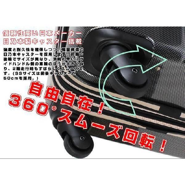 アウトレット スーツケース キャリーケース キャリーバッグ トランク 小型 機内持ち込み 軽量 おしゃれ 静音 ハード ファスナー 拡張 ストッパー付き B-6701-48|travelworld|03