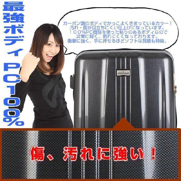 アウトレット スーツケース キャリーケース キャリーバッグ トランク 小型 機内持ち込み 軽量 おしゃれ 静音 ハード ファスナー 拡張 ストッパー付き B-6701-48|travelworld|04