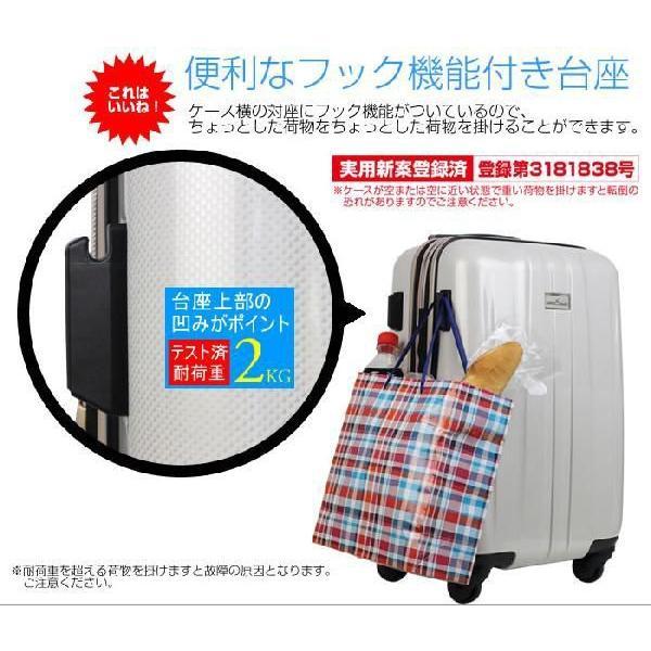 アウトレット スーツケース キャリーケース キャリーバッグ トランク 小型 機内持ち込み 軽量 おしゃれ 静音 ハード ファスナー 拡張 ストッパー付き B-6701-48|travelworld|06