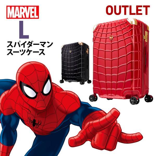 アウトレット スパイダーマン スーツケース マーベル Lサイズ 大型 特大 LL DISNEY MARVEL 軽量 キャリーバッグ キャリーケース B1103-CL2427-29