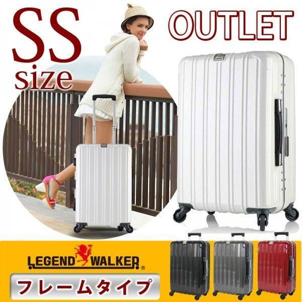 アウトレット スーツケース キャリーケース キャリーバッグ トランク 小型 機内持ち込み 軽量 おしゃれ 静音 ハード フレーム B-T6201-49 travelworld
