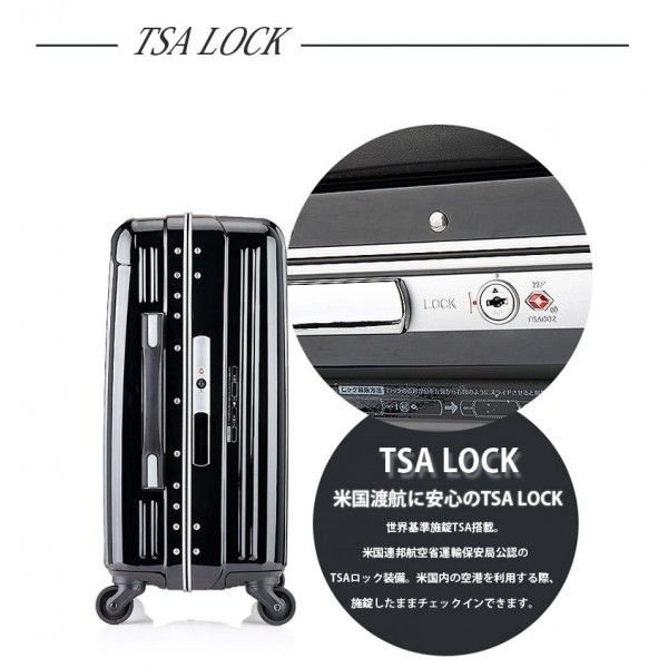 アウトレット スーツケース キャリーケース キャリーバッグ トランク 小型 機内持ち込み 軽量 おしゃれ 静音 ハード フレーム B-T6201-49 travelworld 05