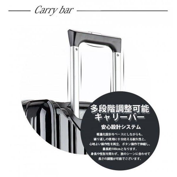 アウトレット スーツケース キャリーケース キャリーバッグ トランク 小型 機内持ち込み 軽量 おしゃれ 静音 ハード フレーム B-T6201-49 travelworld 06