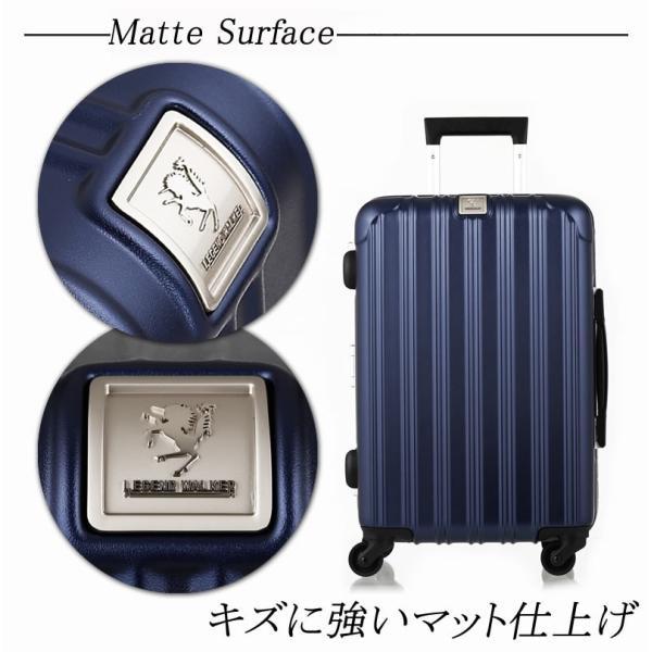 アウトレット スーツケース キャリーケース キャリーバッグ トランク 小型 機内持ち込み 軽量 おしゃれ 静音 ハード フレーム B-T6201-49 travelworld 07