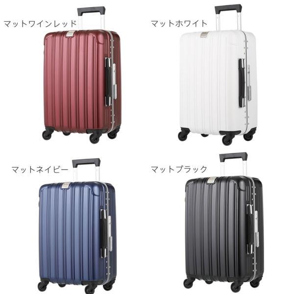 アウトレット スーツケース キャリーケース キャリーバッグ トランク 小型 機内持ち込み 軽量 おしゃれ 静音 ハード フレーム B-T6201-49 travelworld 10