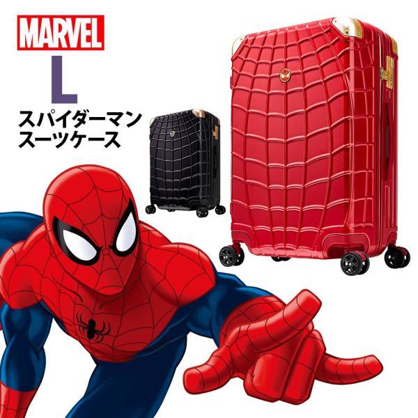 スパイダーマン スーツケース マーベル 大型 Lサイズ 特大 LL DISNEY MARVEL SPIDERMAN 超軽量 キャリーバッグ キャリーケース アメコミ B1103-CL2427-29