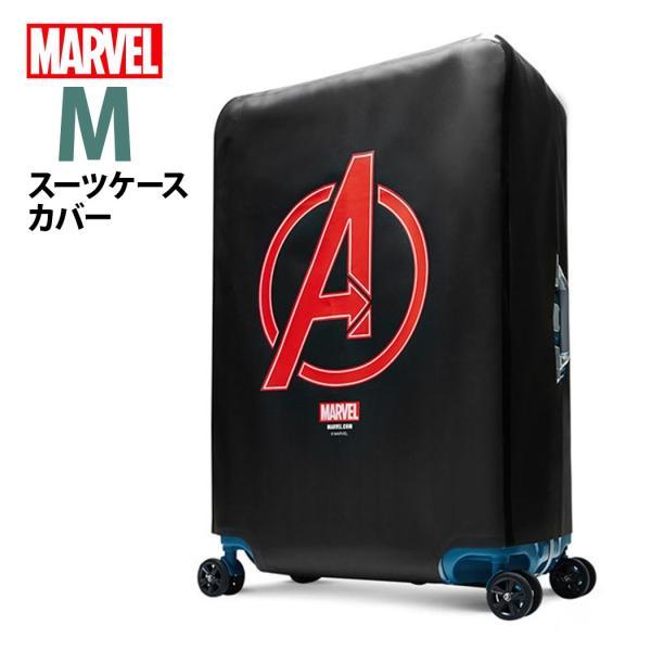 アベンジャーズ スーツケースカバー Mサイズ MARVEL マーベル AVENGERS B1134-0005-25