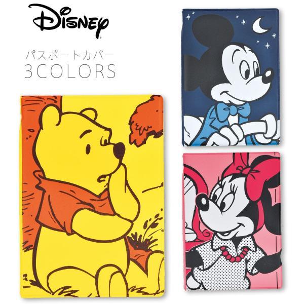 パスポートカバー パスポートケース ディズニー ミッキーマウス ミニーマウス くまのプーさん JTB-512045