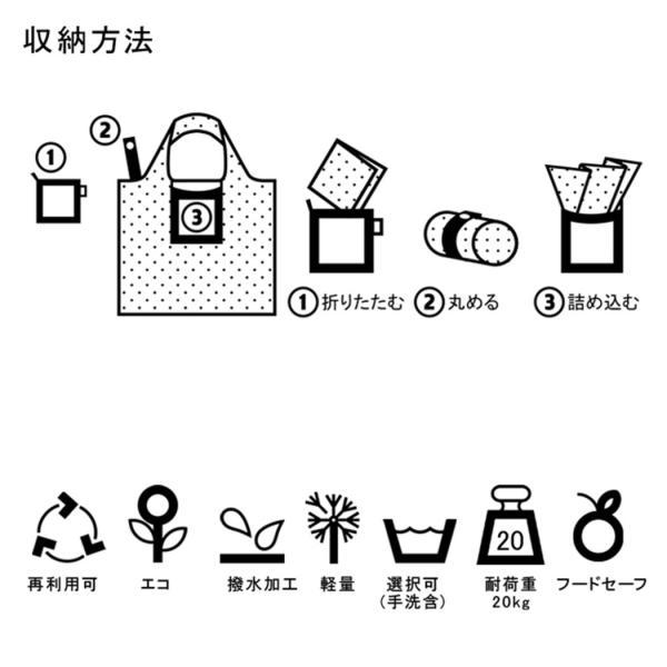 レディースバッグ エコバッグ 折りたたみバッグ loqi ローキー  loqi-bag-b2|travelworld|04
