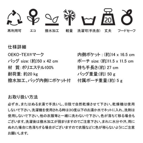 エコバッグ 折りたたみバッグ LOQI-BAG-Q2|travelworld|05