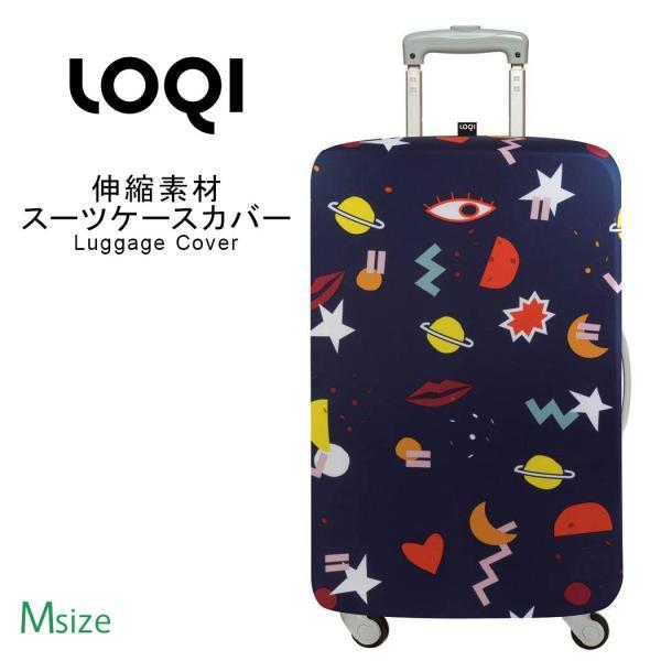 baf793b56e ラッゲージカバー Mサイズ スーツケースカバー LOQI ローキー loqi-cover-m-a1
