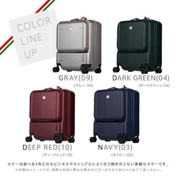 スーツケース キャリーバッグ キャリーケース オロビアンコ OROBIANCO 機内持ち込み おしゃれ 超軽量 小型 ARZILLO orobianco-09712|travelworld|02