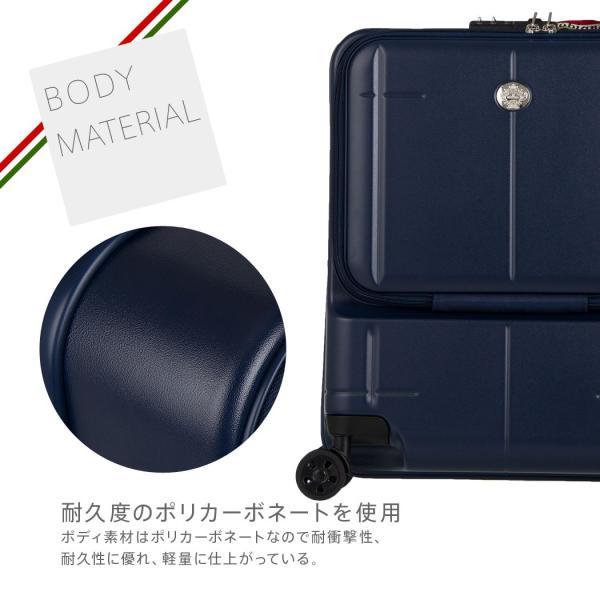 スーツケース キャリーバッグ キャリーケース オロビアンコ OROBIANCO 機内持ち込み おしゃれ 超軽量 小型 ARZILLO orobianco-09712|travelworld|04