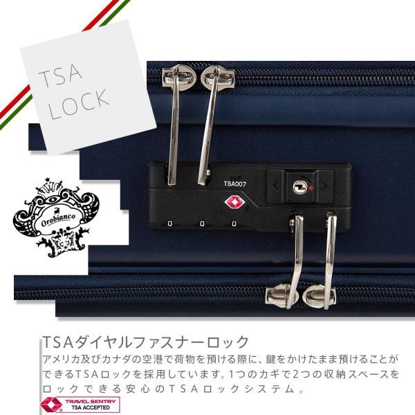 スーツケース キャリーバッグ キャリーケース オロビアンコ OROBIANCO 機内持ち込み おしゃれ 超軽量 小型 ARZILLO orobianco-09712|travelworld|06