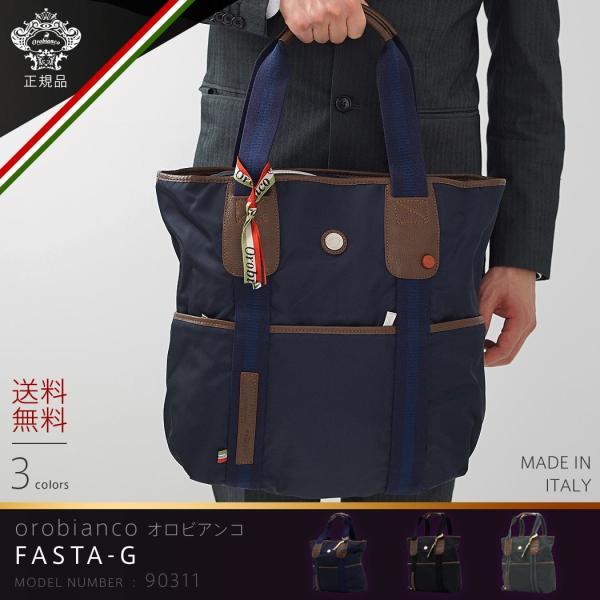 オロビアンコ OROBIANCO バッグ メンズ トートバッグ ビジネスバッグ 2way レディース レザー ナイロン FASTA-G orobianco-90311|travelworld