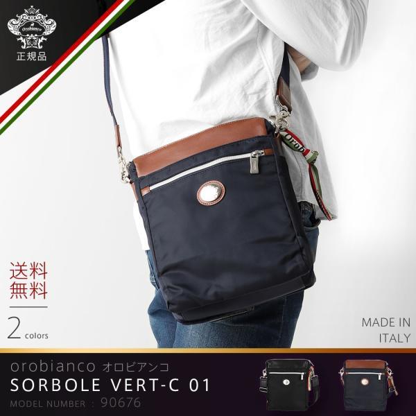 オロビアンコ OROBIANCO バッグ メンズ ボディバッグ ショルダーバッグ ビジネスバッグ SORBOLE VERT-C 01 鞄 レディース orobianco-90676|travelworld|02