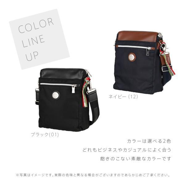 オロビアンコ OROBIANCO バッグ メンズ ボディバッグ ショルダーバッグ ビジネスバッグ SORBOLE VERT-C 01 鞄 レディース orobianco-90676|travelworld|03
