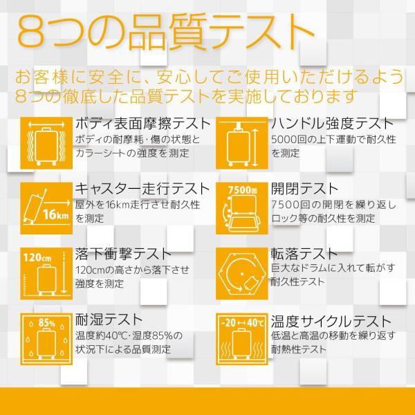 スーツケース キャリーケース 人気 機内持ち込み 小型 超軽量 1日〜3日用 旅行用品 5082-48 |travelworld|17