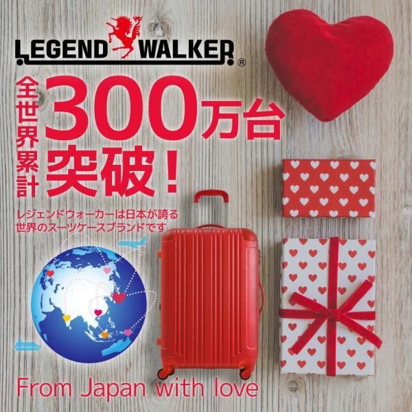 スーツケース 小型 軽量 拡張機能付き キャリーバッグ キャリーケース キャリーバック Sサイズ レジェンドウォーカー 5082-55|travelworld|04