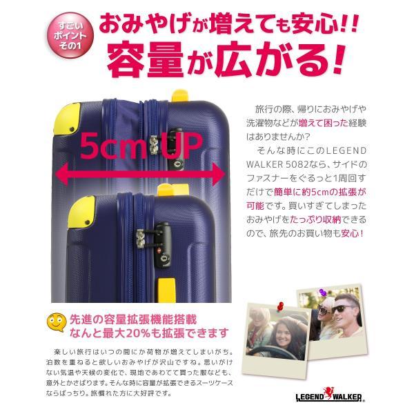 スーツケース 小型 軽量 拡張機能付き キャリーバッグ キャリーケース キャリーバック Sサイズ レジェンドウォーカー 5082-55|travelworld|05