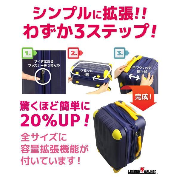 スーツケース 小型 軽量 拡張機能付き キャリーバッグ キャリーケース キャリーバック Sサイズ レジェンドウォーカー 5082-55|travelworld|06