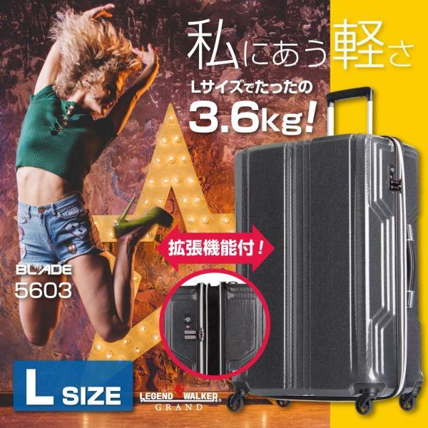 スーツケース キャリーケース キャリーバッグ トランク 大型 軽量 Lサイズ 特大 LL おしゃれ 静音 ハード ファスナー ビジネス 拡張 W-5603-70