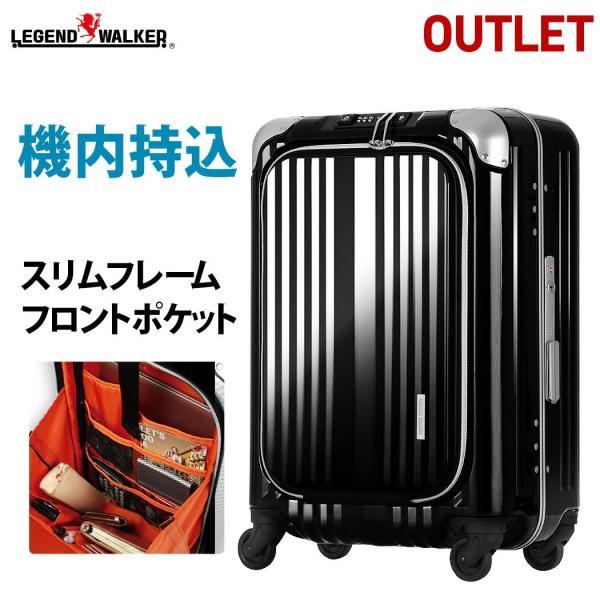 スーツケース キャリーケース キャリーバッグ トランク 機内持ち込み 軽量 おしゃれ 静音 ハード フレーム フロントオープン W4-6203-50|travelworld