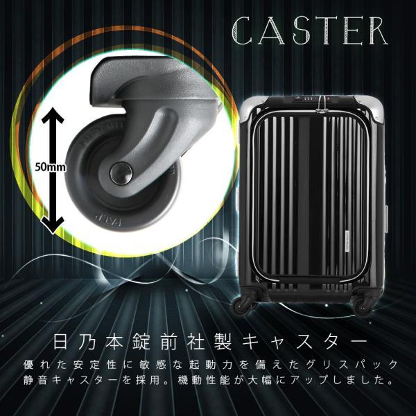 スーツケース キャリーケース キャリーバッグ トランク 機内持ち込み 軽量 おしゃれ 静音 ハード フレーム フロントオープン W4-6203-50|travelworld|05