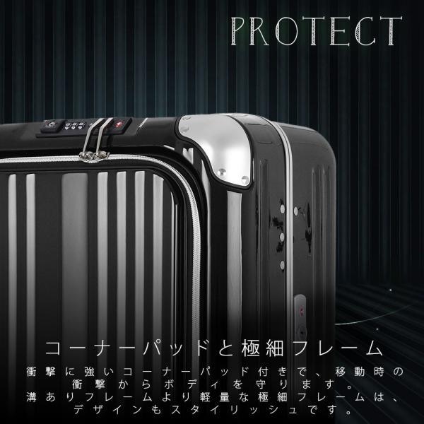 スーツケース キャリーケース キャリーバッグ トランク 機内持ち込み 軽量 おしゃれ 静音 ハード フレーム フロントオープン W4-6203-50|travelworld|06