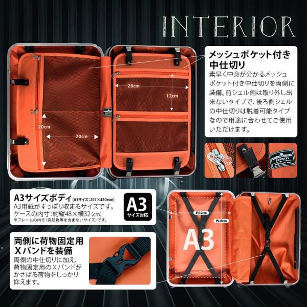 スーツケース キャリーケース キャリーバッグ トランク 機内持ち込み 軽量 おしゃれ 静音 ハード フレーム フロントオープン W4-6203-50|travelworld|10