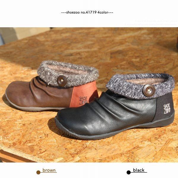 ブーティー ブーツ レディースシューズ レディースファッション 靴 SHOE ZOO ニット ボタン付き ボアブーティー 低反発インソール 大人気