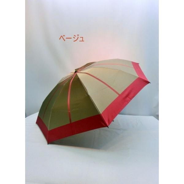 雨傘 傘 ファッション小物 レディースファッション 折畳傘 婦人 日本製 甲州産 先染 朱子格 中線 ジャガード生地 8本骨 山梨県 機織工場 機織り職人さん