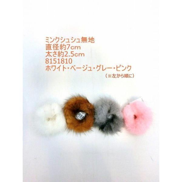 シュシュ ヘアアクセサリー レディースアクセサリー アクセサリー ファッション ミンク 無地 ファー ヘアゴム 使いやすい 小ぶりなサイズ 単色