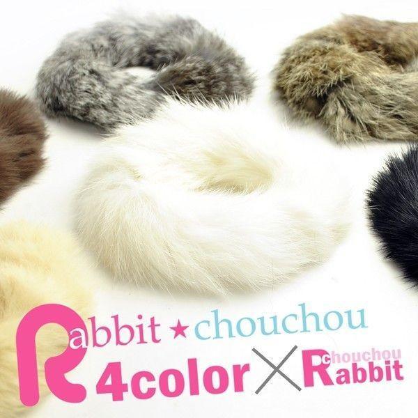 シュシュ ヘアアクセサリー レディースアクセサリー アクセサリー ファッション 毛量UP ラビットファー ふわっふわ ウサギの毛 肌触り 気持ちいい うさぎの毛