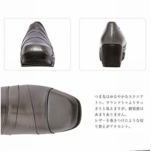 コンフォートシューズ レディースシューズ レディースファッション 靴 日本製 ファーストコンタクト ウェーブソール パンプス 甲すっぽりと覆う 滑りにくく