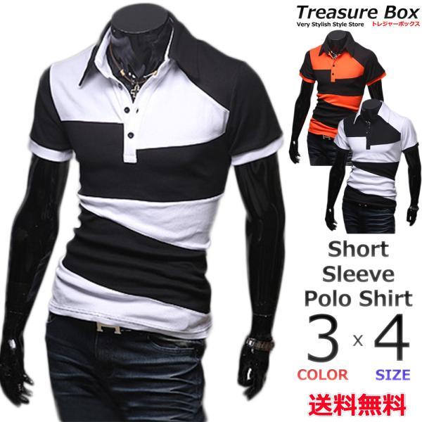 ゴルフウェア メンズ ポロシャツ 半袖 デザイン|treasure-box-okinawa