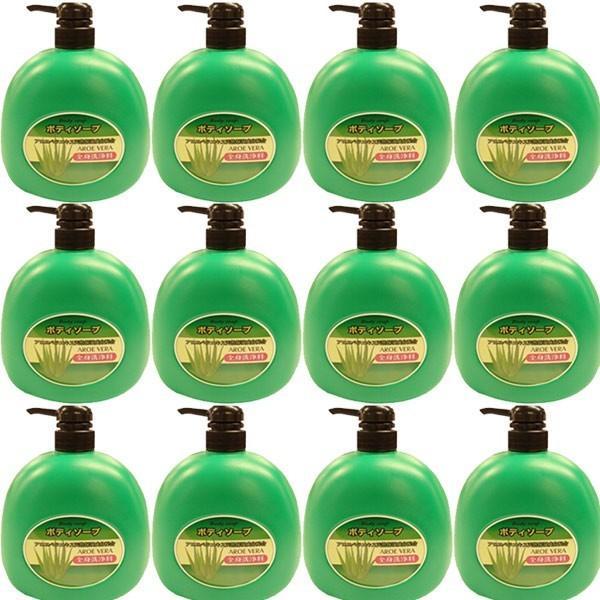 アロエボディソープ6本セット 国産 日本製 ボディシャンプー 石鹸 せっけん 全身用ソープ body soap aroe treasure-com 02