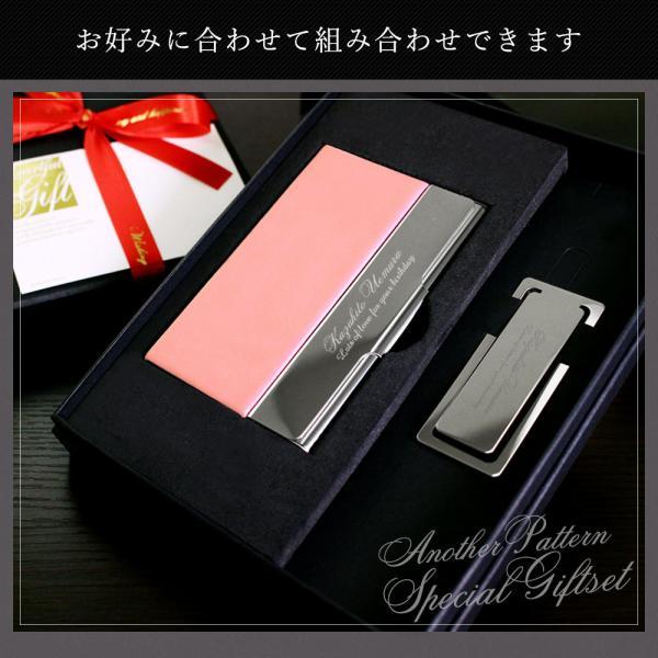 {名入れ 名刺入れ お祝い 父の日}*送料無料*宅配便限定*ギフトセット*[ツートンカラーレザーカードケース(PU)]+[レクタングルブックマーカー] treasure-gift 06