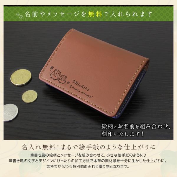 {名入れ ギフト 和柄 財布 小銭入れ 母の日}和柄 本革ボックスコインケース|treasure-gift|05