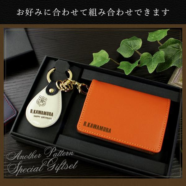 {名入れ 小銭入れ キーホルダー 本革 父の日}ギフトセット レザーキーリング[ドロップ型]+ボックスコインケース{レザー財布 父の日} treasure-gift 05