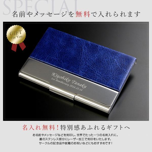 {名刺入れ メンズ レディース 名入れ 卒業記念品 就職祝い プレゼント 母の日}*メール便送料無料*ツートンカラーレザーカードケース(PU)|treasure-gift|05