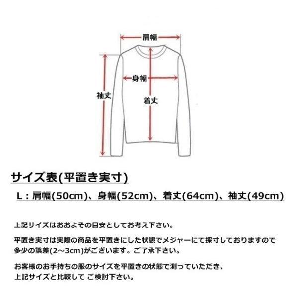 カットソー レディース 長袖 無地 Tシャツ to2-202 treasure-house2 06